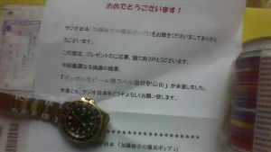 gbpjpy - イギリス ポンド / 日本 円 思う2   ありがとう御座いますbo様^^ 12/13 GC買1.324  評価損12723   あ