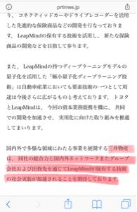 3747 - (株)インタートレード ここですね  https://www.google.co.jp/amp/s/prtimes.jp/m