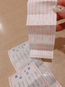 jodjpy - ヨルダン ディナール / 日本 円 トルコはえるしてないですよー ぽん円と豪ドル拾ってしばらく チャート見ててあっトルコ‼︎って 思い出