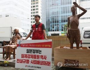 プロ野球 阪神 韓国・釜山の日本総領事館前に 慰安婦像に加えて、今度は徴用工像まで建てようとしている 阪神タイガース