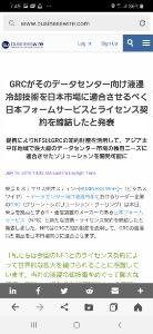 3774 - (株)インターネットイニシアティブ 株式時価総額8億円台  日本フォームサービス  データセンター銘柄 コロナウイルス対策銘柄