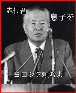 大阪府知事選挙 志位もどんどん仮面がはがれてるよーだ。