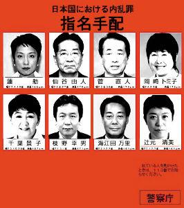 大阪府知事選挙 しかしミンスっつーのはやはり頭硬いな。ガリ勉の中学生って感じだな。 今回のツイッター事件にしてもバカ