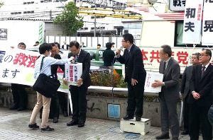 大阪府知事選挙 共産党員が演説会で被災者支援のため募金を募る ↓ 「熊本の被災者救援、北海道5区補選勝利、