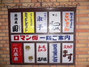 4351 - (株)山田債権回収管理総合事務所  歌釧路様、「ここに来てよ。」って投稿されませんでしたか?(その投稿は消えていますが…