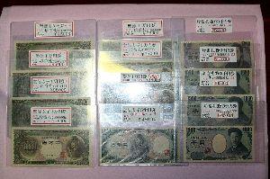 A型の方、メ-ル待ってます りこさんコイン収集家の集まりである「コイン倶楽部」は日本全国の各県にありますから、 りこさんの住んで