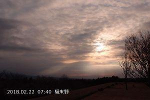男は嫌いです みさえさん 阪和線で和歌山まで、乗り換えて和歌山市まで すばるさん みさえさん ツツジさん みなさん