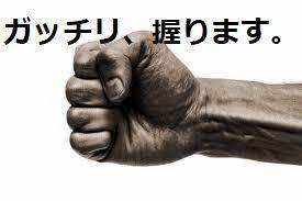 7148 - (株)FPG カッチリマンデイ~(笑)