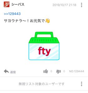 8410 - (株)セブン銀行 スッキリですね😀