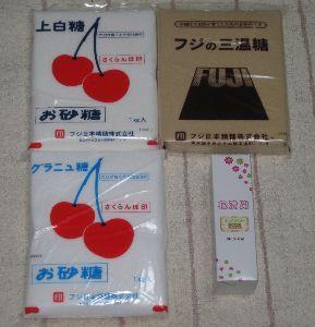 2114 - フジ日本精糖(株) 砂糖、きっと使い切れないと思います。笑 去年のもきっと残っているのだろうな。 でもありがとうございま