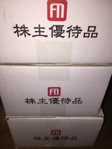 2114 - フジ日本精糖(株) あはっ おぱあちゃんがお尻に虫がわくていうからだぉ 箱のサイズが変わってぎゅーぎゅー詰めかぉ