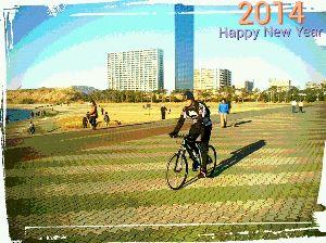千葉発 サイクリング仲間募集 ◆皆様、新年明けましておめでとうございます!今年も宜しくお願い致します♪   皆さん、年末年始はどち