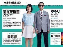 NHKの女子アナを応援しよう! 元ブラタモリ、近江友里恵アナ。