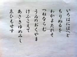 霊は存在する!! さわっている???  触っている? それとも 障っている?  漢字で表現すると スーッと 心に落ちる