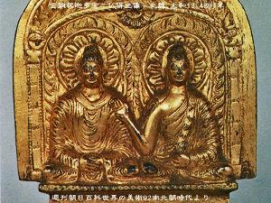 霊は存在する!! 「二仏並座(にぶつびょうざ)」 宝塔に並座した釈迦と多宝如来を  それぞれ「生」=「釈迦」と、 「死