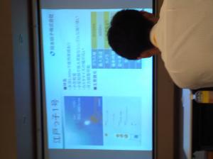 7746 - 岡本硝子(株) とあるセミナーで江戸っ子イチ号の話題! 取扱代理店で販売してるようですね