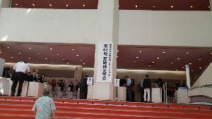 9861 - (株)吉野家ホールディングス 吉野家株主総会のご報告です。  ・業績のお詫びから始まりました ・カヤバール(ピザ)の出店を増やして