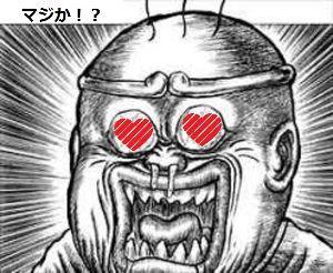 9861 - (株)吉野家ホールディングス へぇ~ まだまだ行くんか!!