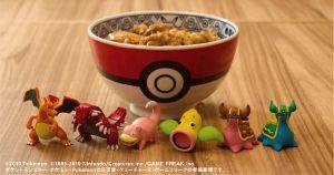 9861 - (株)吉野家ホールディングス がんばれ吉野家^^  吉野家は11日、ゲーム「ポケットモンスター」とのコラボを始めると発表した。 1