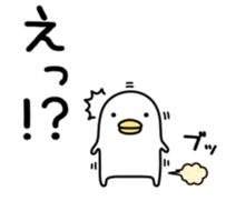 7018 - 内海造船(株) もうおわり?