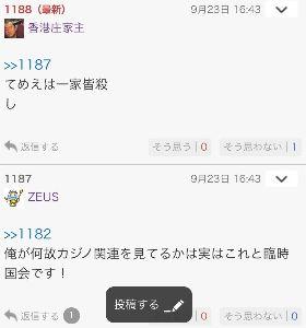 1年以内テンバガー達成する可能性を持つお宝株を教えてplease 表示名: 香港庄家主 Yahoo! ID/ニックネーム: xianggangheibang893