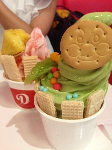 7853 - (株)フード・プラネット アジェット時代はお世話になりました。 アイスクリーム屋にも行きました。  最後に、お礼を込めて買いに