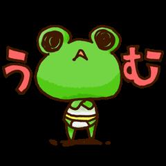 3765 - ガンホー・オンライン・エンターテイメント(株) うむ🐸