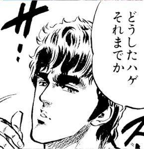3765 - ガンホー・オンライン・エンターテイメント(株) こんな奴出て来んかなw  ↓     ↓       ↓