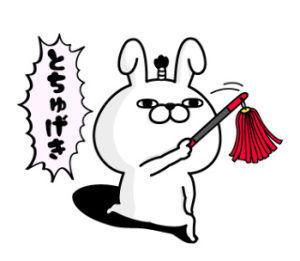 3765 - ガンホー・オンライン・エンターテイメント(株) 今日も期待してるでw 派手に動いてーや!