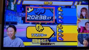 3765 - ガンホー・オンライン・エンターテイメント(株) こんばんは! 勝ったね!