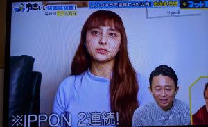 3765 - ガンホー・オンライン・エンターテイメント(株) こんばんは! 石田ニコルちゃんが、一番うまかっちゃんでした!