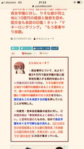9409 - (株)テレビ朝日ホールディングス 。