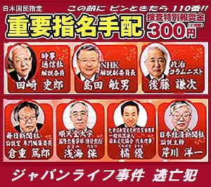 9409 - (株)テレビ朝日ホールディングス ポスター貼っておきますね。目撃情報が相次いでいます。  加藤勝信厚労相は、主催は二階(幹事長)ではな