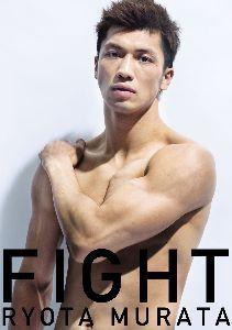 A.J OF THE METAGALAXY ! 8(o^A^o)8 WBA世界ミドル級タイトルマッチ フジテレビ系 生中継 LIVE  7Round 村田諒太TKO勝ち