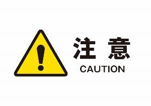 A.J OF THE METAGALAXY ! 8(o^A^o)8 霧島連山 えびの高原硫黄山で噴火 https://headlines.yahoo.co.jp/hl?
