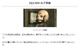 3696 - (株)セレス ルチ将軍撃破!!!