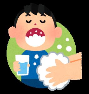 ♪[スカイプでカラオケ] 壱岐の爺さん、みなさん(* ^-^)ノ(* ^-^)ノこんばんわぁ♪  朝晩はめっきり肌寒さを感じま