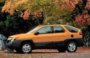 ひらがな しりとり あずてっく  ポンティアックの車です!!  rerekoさん、おはようございます!!