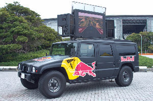 ひらがな しりとり めがくるーざー  トヨタの車です!!  ランサーさん おはようございます!!