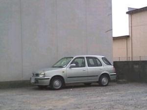 ひらがな しりとり まーちぼっくす  ニッサンの車です!!  ランサーさん、おはようございます!!