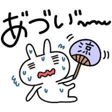 黄昏 ビギン    ★★★★たみさん★★★★   ✿7月4日(水)✿  ★    ★ ★    ★      ★