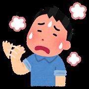 黄昏 ビギン ✿7月20日(金)✿  たみさん .:*・✿ ✿.。.:*・ヾ(Ő‿Ő✿)おはようございます~~✫゚