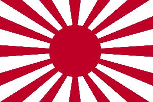 在日韓国人です。日本人は最低な民族ですよね?【ミンナに聞きたい】 まぁまぁ、これを差し上げますから落ち着いて下さいな。