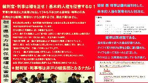 日本人の部屋 義を見て義を成さざるは日本人の部屋でない。  沈黙は金なりか?  昔、言われてた。