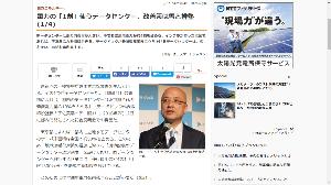 7869 - 日本フォームサービス(株) 東京に至っては、10%というおそろしい状態。