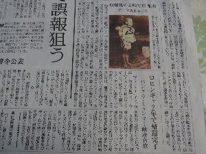 いろいろ写真館~♪♪ 皆さん~こんにちは!  原爆後の長崎写真配布 ローマ法王命じる  読売新聞に載っていました。上手く写