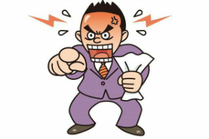 3765 - ガンホー・オンライン・エンターテイメント(株)  経営陣と経営方針が代わらなければ、永遠に併合前200円が続くでしょうヨ。  男森下!。ヤル気を見せ