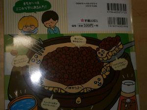 7581 - (株)サイゼリヤ ん~ 599円+税≦優待  微妙