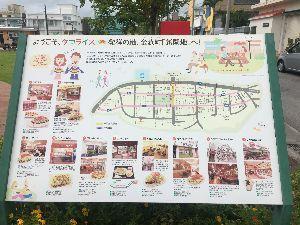tacos 金武町