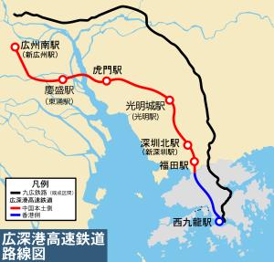 6620 - 宮越ホールディングス(株) 福田駅 ^^